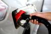 国内油价迎4年来最大跌幅 92号汽油每升降0.41元