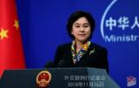 """美副总统声称将继续在南海行使""""飞航自由"""" 中方驳斥"""