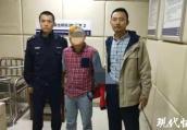 苏州男子涉嫌组织卖淫被通缉 第二天出门就被车撞