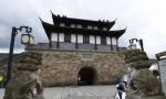 """杭州这些地方被授予首批""""浙江诗词之乡"""" 有你家乡吗"""