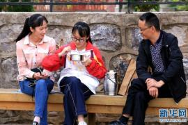 父母压抑负面情绪 影响与孩子交流