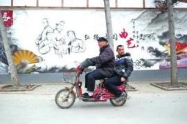 岳云鹏老家成网红打卡地 进村可以看到百年相声胡同