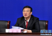 万旭任河南省体育局局长 李俊峰不再担任
