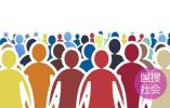 江苏40年培养研究生54.95万人 在校研究生数全国第二