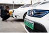 北京新能源车申请者破42万 指标已排至2026年后