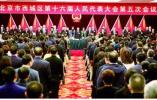 北京一小学伤人事件续:20名受伤学生一切平稳,全区学校加强安防
