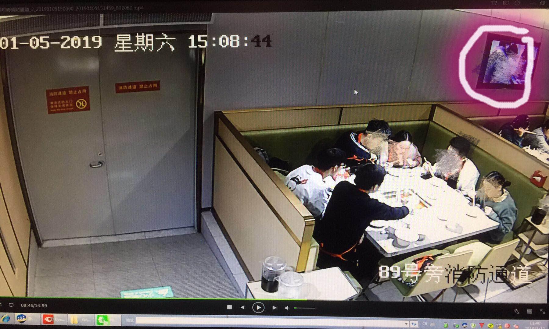 海底捞不雅视频事件侦破 男子破解网络投屏被刑拘