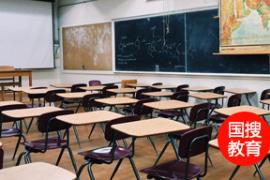 教育部:今年将出台中小学教师减负政策