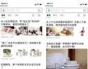 百度搜索狂给百家号引流 中文第一搜索引擎死了吗?