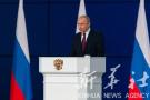 普京说俄中关系是国际事务的稳定因素
