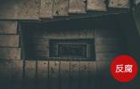 山西省人大常委会原副主任张茂才接受中央纪委国家监委?#21520;?#23457;查?#22270;?#23519;调查
