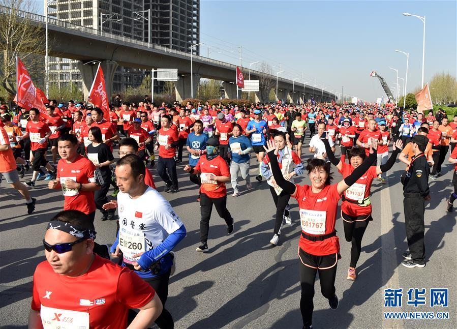 (体育)(7)马拉松——2019郑开国际马拉松赛开跑
