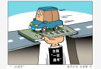 """公安部再推改革新举措 6月起驾照全国""""一证通考"""""""