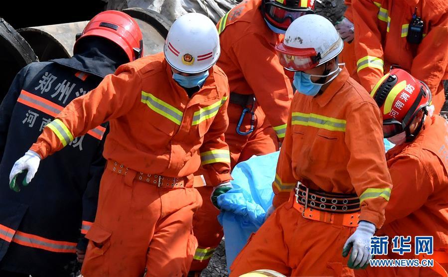 (新华网)(1)中铝物流运矿石火车事故已致4人死亡