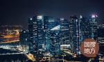 济南公布2018大气考核排名 高新章丘质量最好