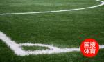 视频VAR吹掉鲁能两个进球 这样的失败如何面对?