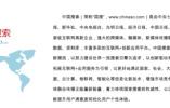 """""""中国搜索江苏营销服务中心项目推介主题沙龙活动"""" 5.31号于苏州正式启动"""