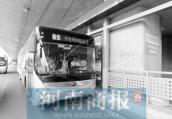郑州BRT10年发送旅客20亿人次 未来再建11条快速通道