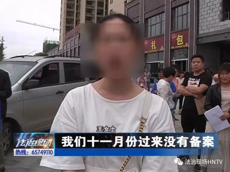 河南商水尚和润园违规售...