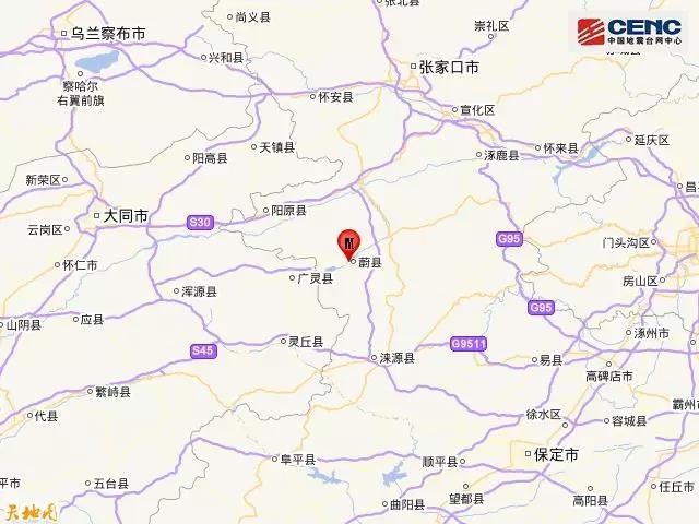 张家口市蔚县发生2.9级地震11.jpg