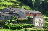 """邯郸:770个集体经济收入空白村""""消零"""""""