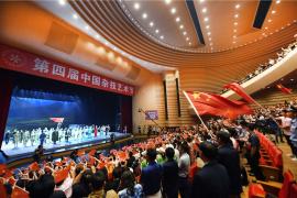 饕餮盛宴庆华诞 杂技纷呈耀龙乡 第四届中国杂技艺术节在濮阳开幕