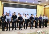 速达电动汽车郑州启动试驾 河南新能源汽车加速入市
