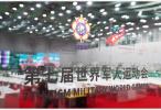 """军运会今晚武汉开幕 这些""""硬核""""精彩不容错过!"""