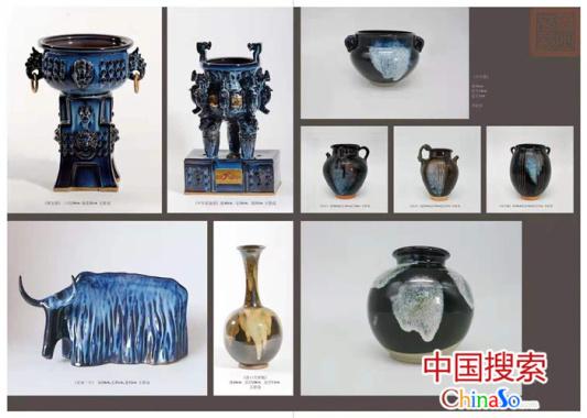 瓷之鼻祖——鲁山花瓷传承与发展研讨会京举行