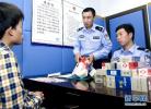 邯郸警方携手六家互联网公司打击刑事犯罪