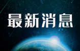 美国防部长宣布美韩无限期推迟联合军演