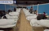武汉Vlog丨记者探访武昌方舱医院 里面到底咋样?