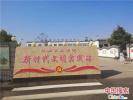 安陽殷都區東蔣村:以陣地建設為基礎 優化服務惠民生