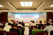 河南省农业产业品牌化发展论坛在新乡县举行