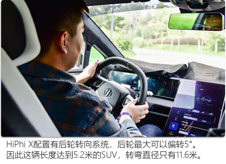 華人運通 高合HiPhi X 2021款 創始版6座