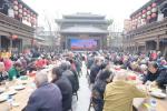 新密蔣坡村260位七旬以上老人共用餃子宴 共慶重陽節