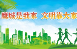 """""""抖in鷹城——城市美好生活節""""頒獎晚會10月22日晚舉行"""