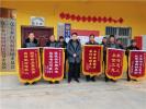 河南鲁山:群众排队向驻村工作队长赠送5面锦旗