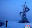"""""""中国最冷小镇""""大兴安岭呼中入冬最低温:-41.2℃"""