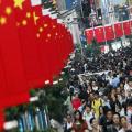 国家发改委主任:中国经济保持中高速增长可能性非常大