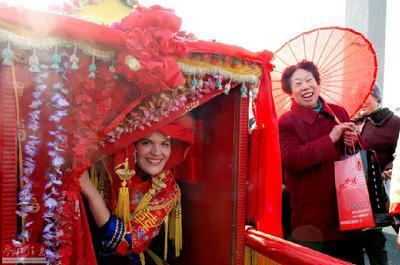 跨国婚姻-中国搜索国际