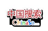 省政法队伍教育整顿督导组到鹤壁山城区调研 马富国参加