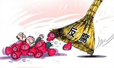 2014年中国语言生活状况报告发布 反腐 当选年度国内词