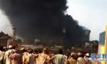 巴基斯坦一市场发生爆炸 13死47伤
