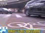 北京明确自行车路权 三环辅路自行车道彩色铺装完成