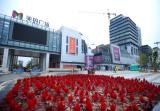 徐州新城区优化产业体系布局 快速推动经济发展