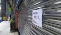 广州一男子闯入快餐店三刀杀死女店员