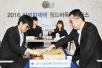 丽水围棋天才柯洁获第四个世界冠军