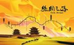 河南省搭建走出去平台 支持企业参与一带一路建设