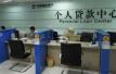 市场:济南多家银行首套房贷利率向9折看齐